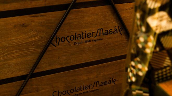 ショコラティエ マサール - メイン写真: