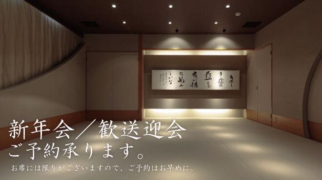 臼杵ふぐ山田や - メイン写真: