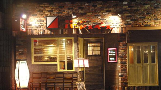 串焼・串揚げ バードスペース  東岡崎北口 - メイン写真: