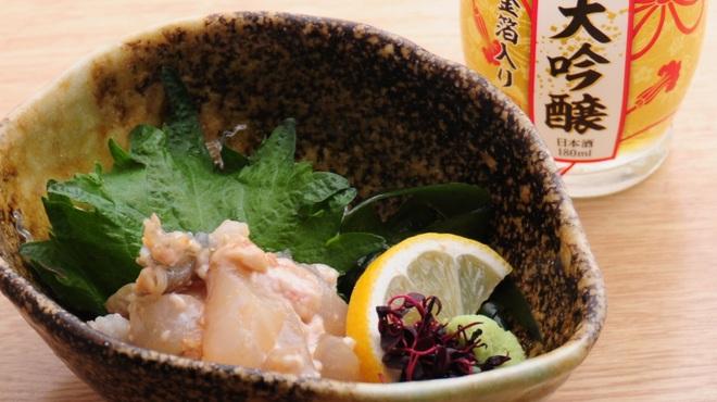 ときすし - 料理写真:カワハギ肝和え780円