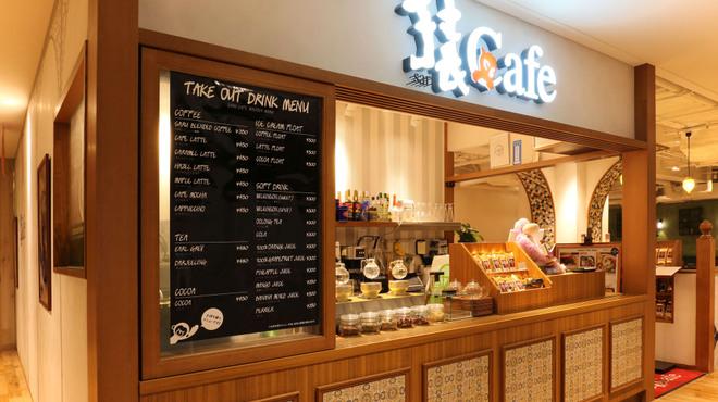 猿Cafe - メイン写真: