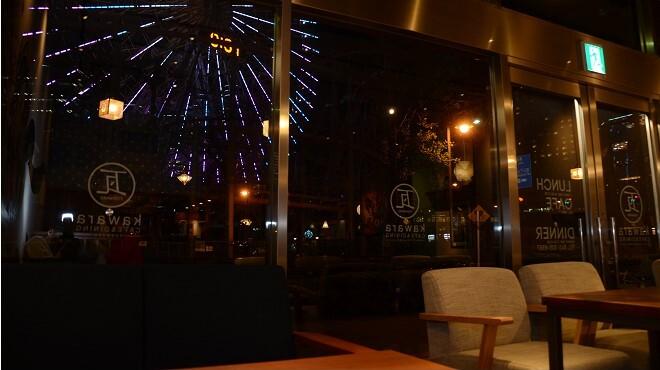 kawara CAFE&DINING -FORWARD- - メイン写真: