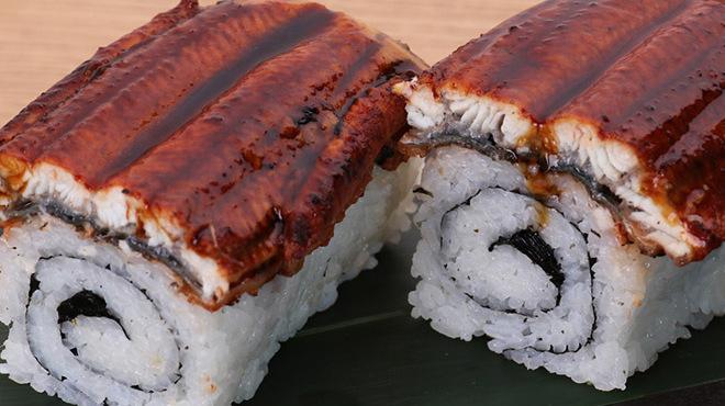 磯一 - 料理写真:鰻棒寿司