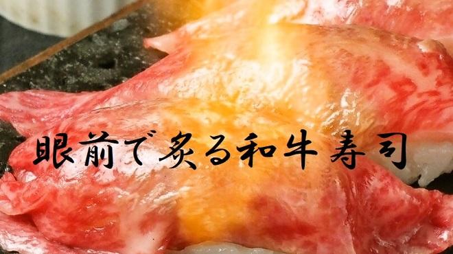 溶岩焼ダイニング bonbori - メイン写真: