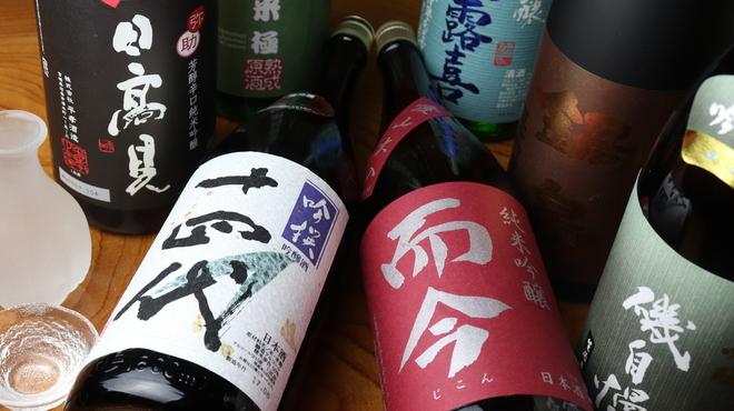 鮨 笹屋 - ドリンク写真:
