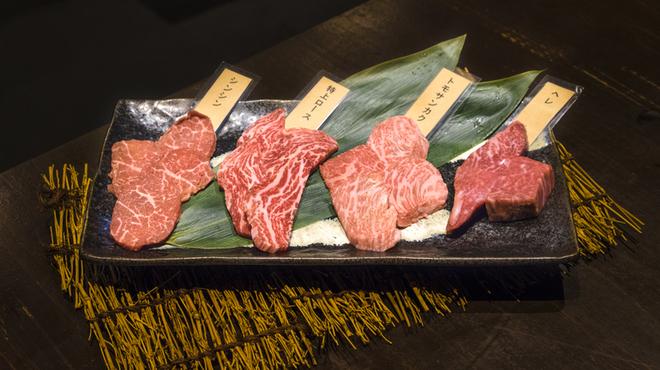 肉ばんざい - メイン写真: