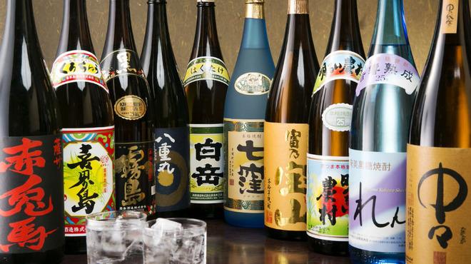 新富町酒場 増太郎 - メイン写真: