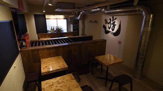 和食居酒屋みつぼし - 内観写真:2階が小上がりの6席を含めてテーブル21席