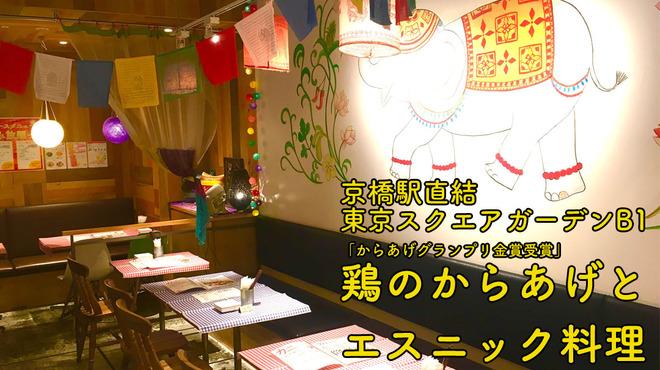 らんまん食堂 - メイン写真: