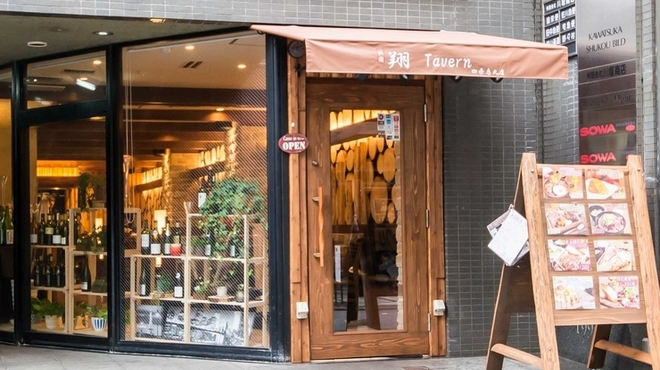 鉄板Dining祇園 翔 - メイン写真: