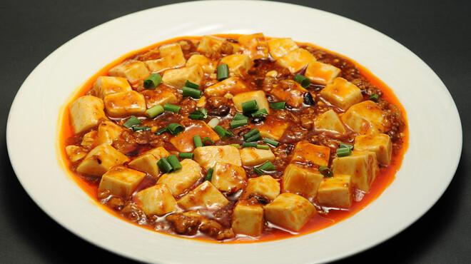 永利 - 料理写真:本格四川マーボ豆腐