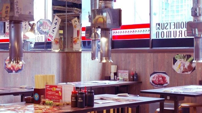 上野酒場 情熱ホルモン - メイン写真: