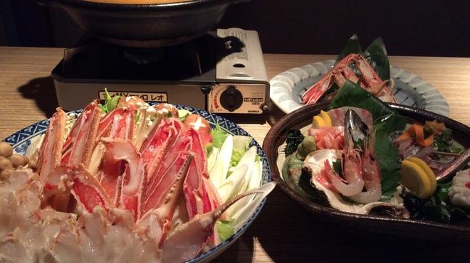 うずまき - メイン写真:
