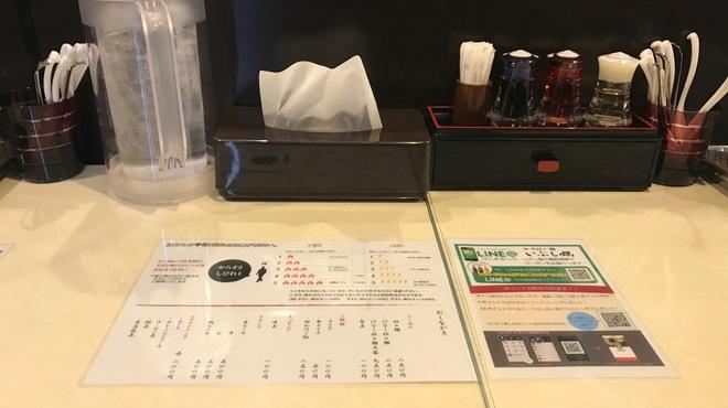 四川担々麺 いぶし銀 - 内観写真:カウンター
