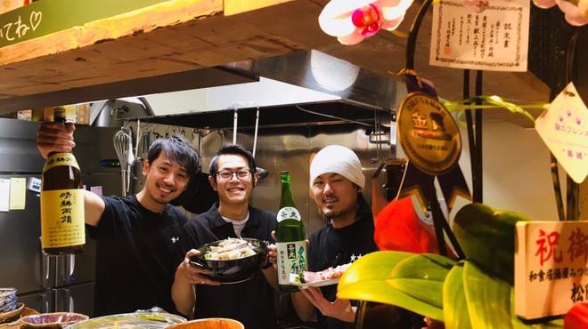 和食居酒屋みつぼし - メイン写真:
