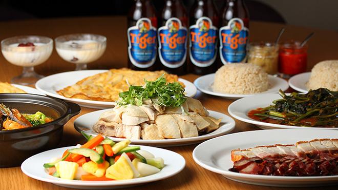威南記海南鶏飯 - メイン写真: