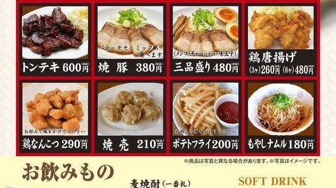 大阪ふくちぁんラーメン - ドリンク写真:サイド&ドリンク