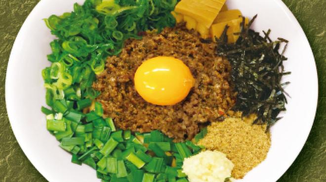 麺屋ガテンZ - 料理写真: