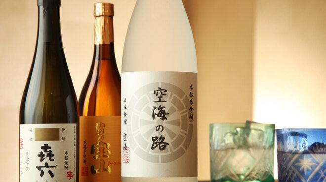 天ぷら 空海 - メイン写真: