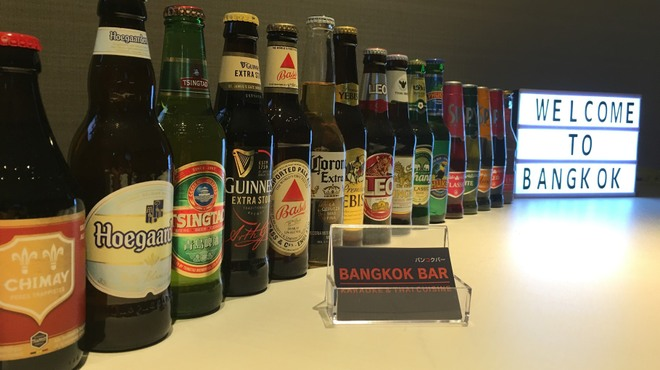 Bangkok Bar Karaoke - メイン写真: