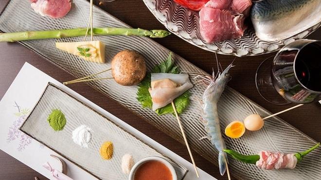 串揚げと季節のお料理 さとう - メイン写真: