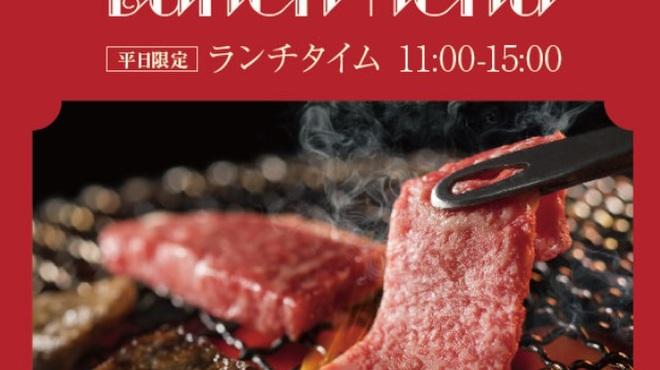 本格焼肉チファジャ - メイン写真: