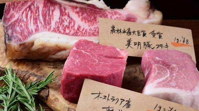 熟成肉バル ハママツウッシーナ - メイン写真: