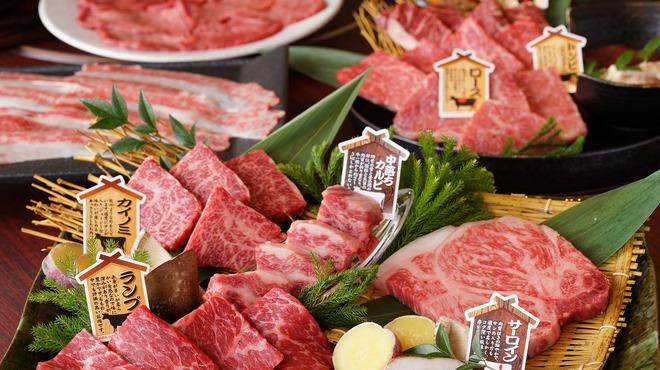 焼肉とビール 市場小路 - メイン写真: