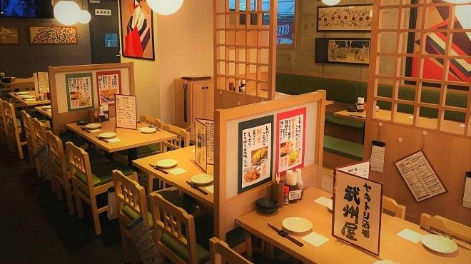 ヤキトリ酒場 武州屋 - メイン写真:
