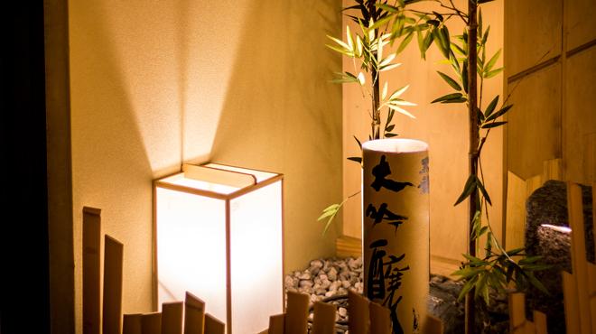 旬魚と個室居酒屋 嵐山  - メイン写真: