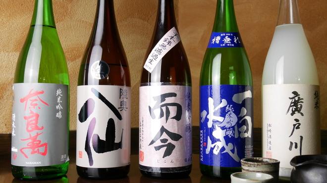 Re 楽酒 - メイン写真: