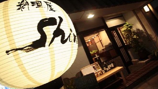 Shin - メイン写真:
