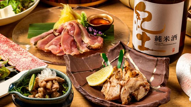 地鶏個室居酒屋 樋渡  - メイン写真: