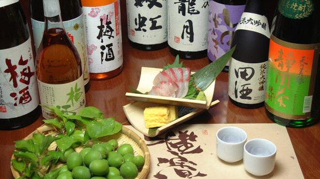 横濱人 - 料理写真:地酒専門店として有名な横濱人! 旨い肴と一緒に