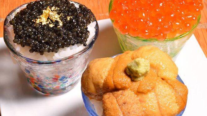 十番右京 - 料理写真:おちょこ丼