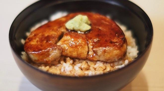 十番右京 - 料理写真:和ダレのフォアグラご飯