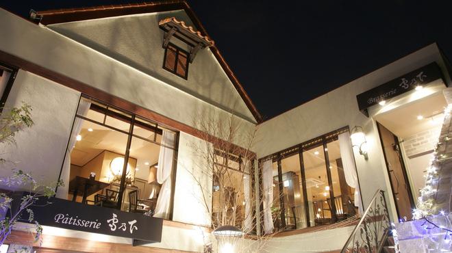 Brasserie 雪乃下 - メイン写真:
