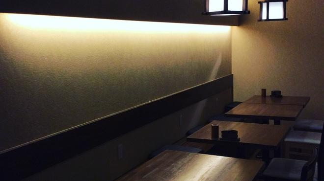 鍬焼きと日本酒 内山田 - メイン写真: