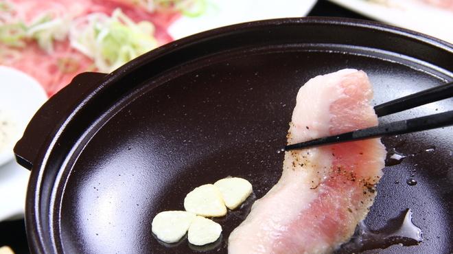 ホ・オポノポノ - 料理写真: