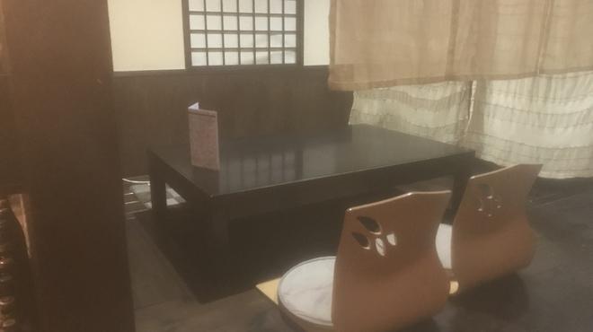 咲蔵屋 - メイン写真:
