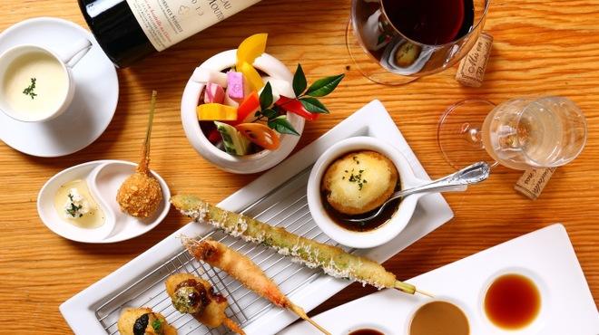 串揚 カラット - 料理写真: