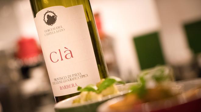 "Italia Wine & Bar Cla' - 料理写真:店名を頂いた自社輸入ワイン""クラッ""ロンバルディア州オルトレポー産"