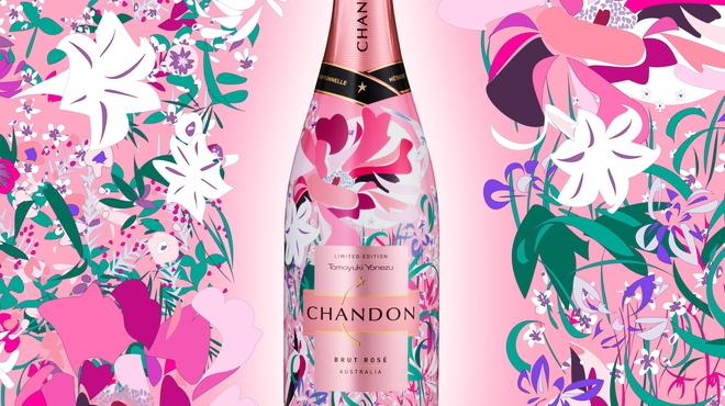 焼肉ダイニング GYUBEI - ドリンク写真:【スパークリングワイン】シャンドン ロゼ《ボトル》 オーストラリア産の白スパークリングワイン。伝統と革新が造り上げる、シャンパーニュ製法による正統派スパークリングワインです。イチゴやチェリーを思わせるチャーミングな風味と爽快なフィニッシュを持つ、フレッシュでエレガントな魅惑的なロゼです。