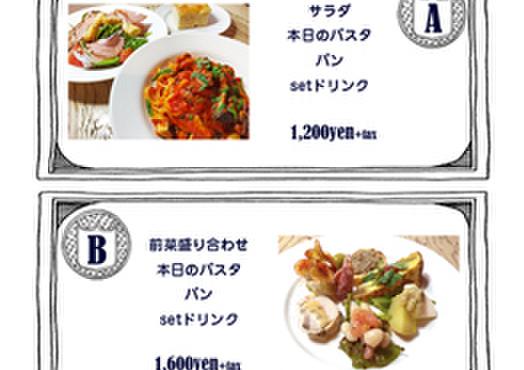 ワイン食堂UmiUsagi - メイン写真: