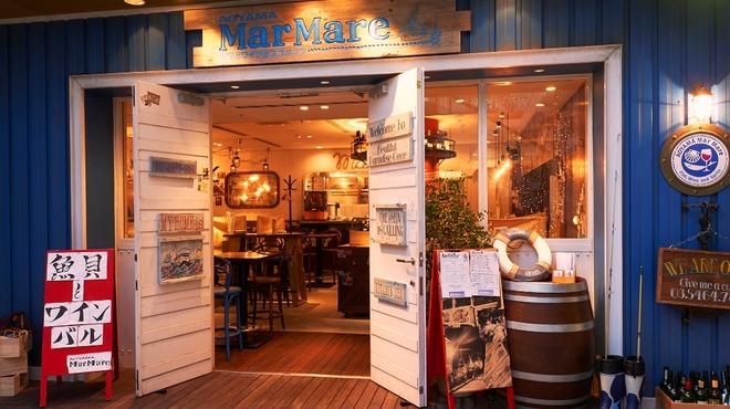 AOYAMA Mar Mare - メイン写真: