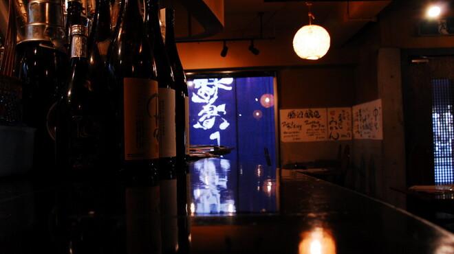 横濱人 - 内観写真:カウンターもあります!