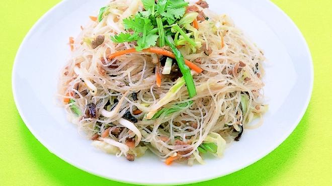 新台北 - 料理写真: