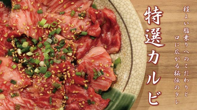 焼肉ばぁ場 - 料理写真:ダブルカルビ!2人前盛りのお得なメニューです!