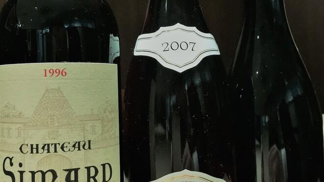 ヴァリノール - ドリンク写真:Vin Rouge