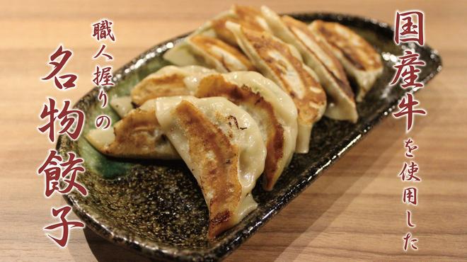 焼肉ばぁ場 - 料理写真:ばぁ場の定番メニュー!じぃじの餃子!職人の味をご賞味下さい!
